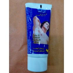 Vi John Armpit And Between Legs Whiting Cream For Men