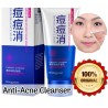 Bioaqua Original Anti-Acne Remove Acne Cleanser